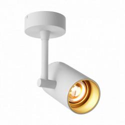 ZUMA LINE LAMPA SUFITOWA, ZUMA LINE LAMPA SUFITOWA TORI SL 1, BIAŁA LAMPA SUFITOWA, 20014-WH Zuma Line, BIAŁE LAMPY TUBY ZUMA LI