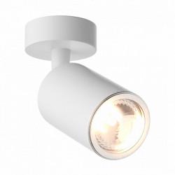 ZUMALINE LAMPA SUFITOWA, LAMPA ZUMA LINE TORI SL 3, BIAŁA LAMPA TORI ZUMA LINE, 20016-WH Zuma Line, DEKORPLANET, BIAŁE LAMPY SUF